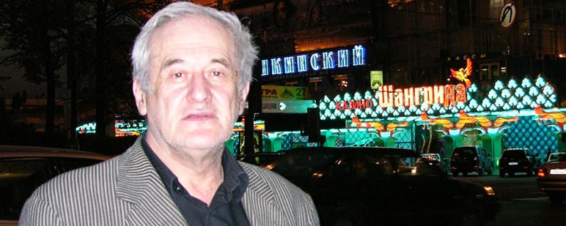 Валерий Львович Железняков по кличке Партизан