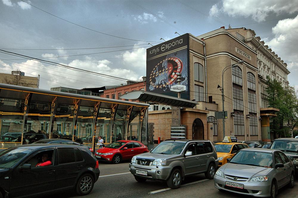 Казино европа москва фото обзор казино онлайн на рубли