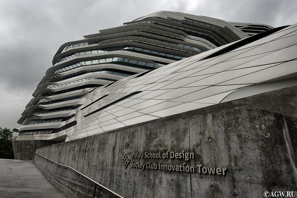 Башня Инноваций в Гонконге