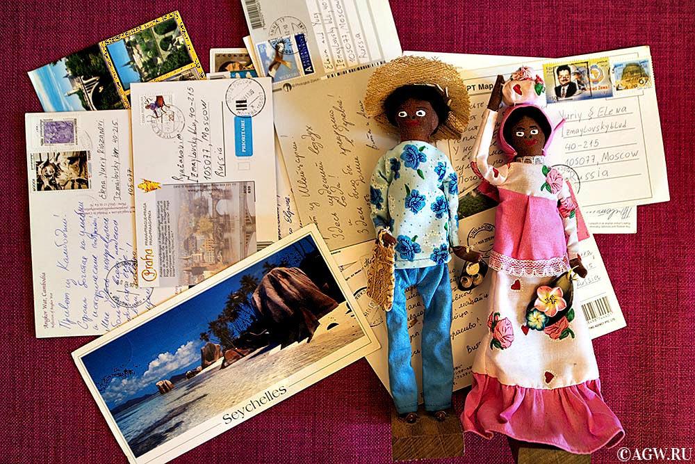 Мои открытки из разных стран.