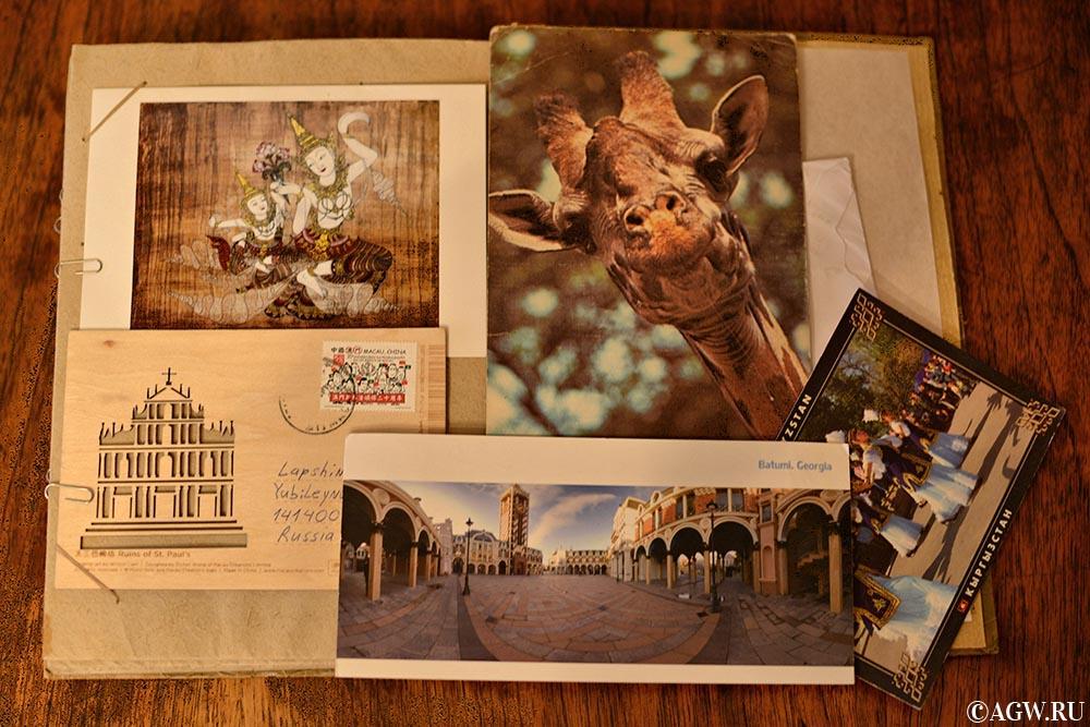 Коллекция сестры из моих открыток.